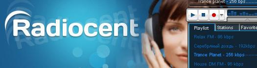онлайн радио в программе radiocent