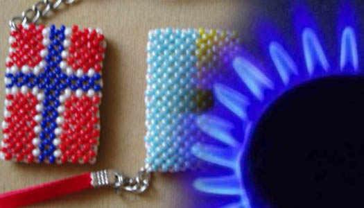 Норвегия предложила помощь Украине с газом