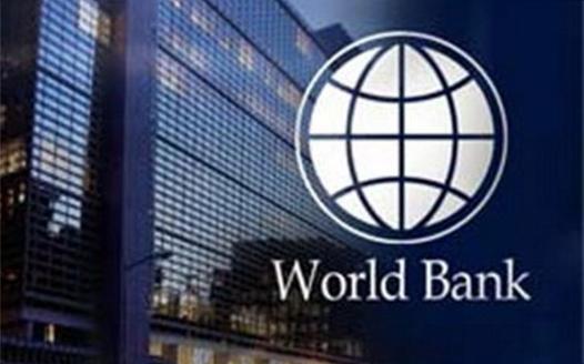 Прогнозы по Европе Мирового банка