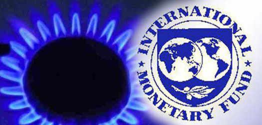 МВФ пытается поднять цену на газ для жителей Украины