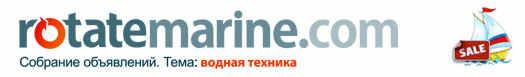 rotatemarine логотип