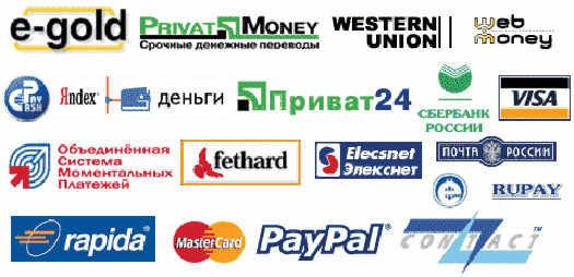 электронные деньги в рунете