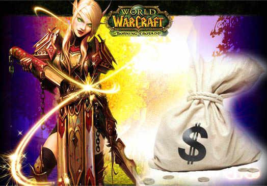 онлайн плата за игры