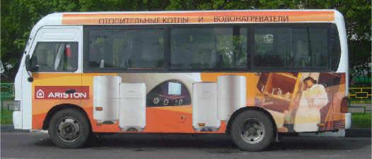 транспортная реклама