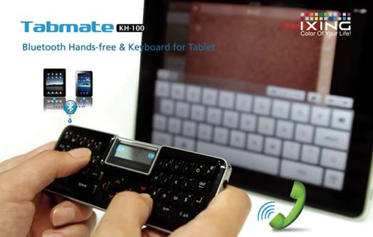 Tabmate клавиатура
