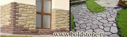 boldstone.ru - плитка