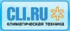 логотип сайта cli.ru