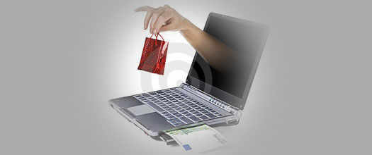серый интернет магазин