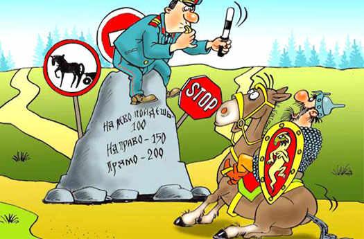 штраф в экономике стран