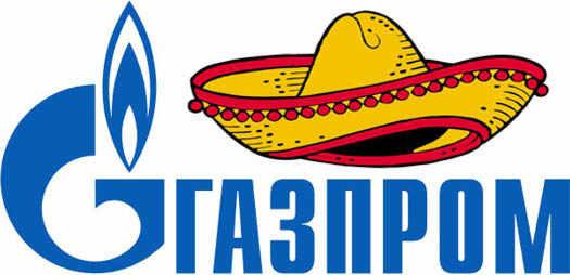 Газпром в Мексике