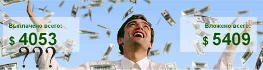 rich-club деньги из воздуха