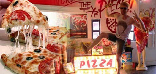 мзей пиццы в США скоро открытие