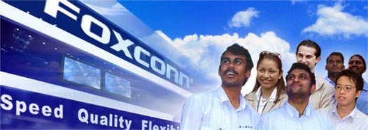 Foxconn и сотрудники