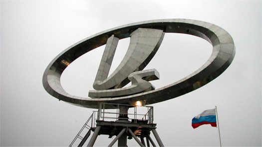 автоваз в России