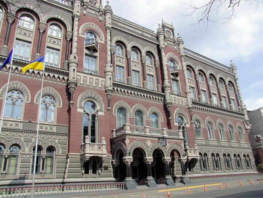 Национальный банк Украины - фасад здания