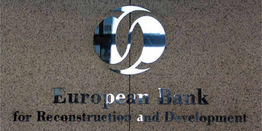 Европейского банка реконструкции и развития