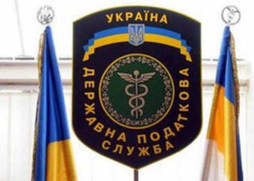 Налоговая в Украине - символика