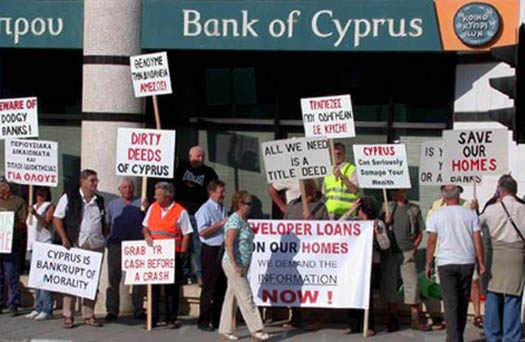 финансовые волнения на Кипре