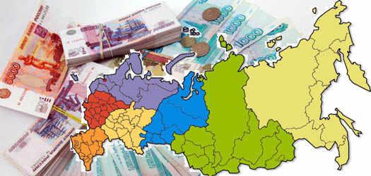 Россия и регионы с экономикой