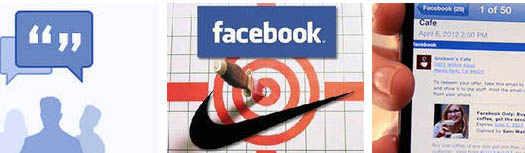 facebook  реклама в цель
