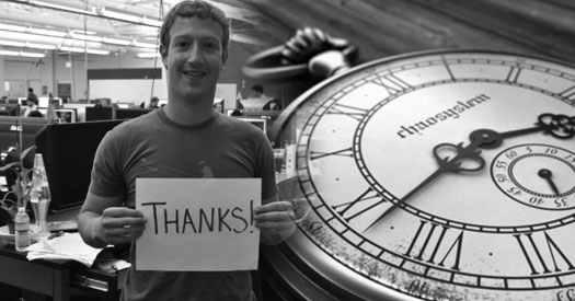 спасибо Фейсбуку за прошлое