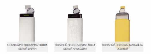 Чехлы для HTC One