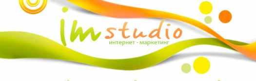 IM-Studio разработка сайтов