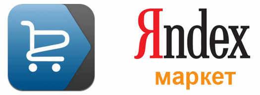 Yandex маркет