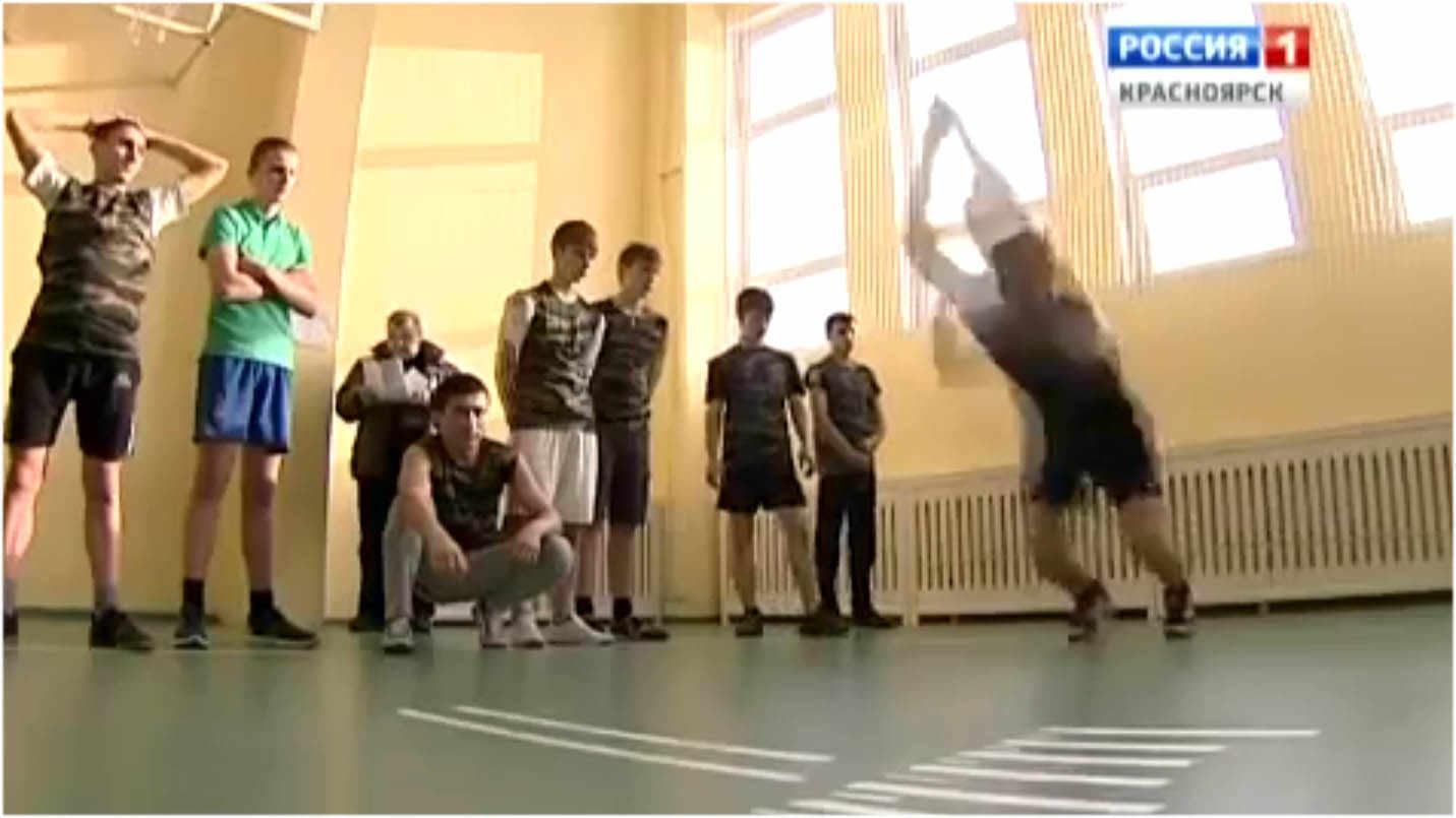 здача норм ГТО