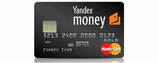 yandex money на карту