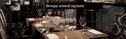 """Ресторан """"Пятый океан"""""""