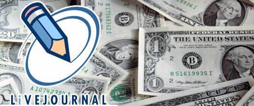 Интересный блог будет финансирован LiveJournal
