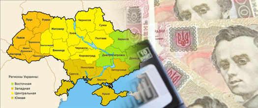 экономика Украины на 2012 год
