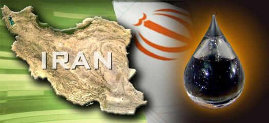 Иранская нефть в мире