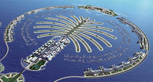 Искусственный остров в море