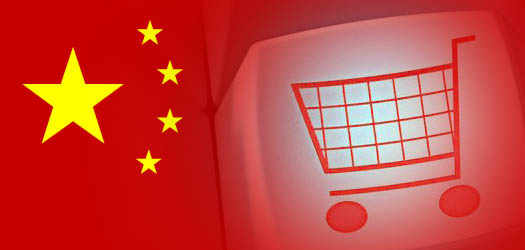 интернет торговля Китая