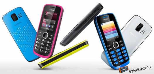 nokia бюджетный вариант телефонов