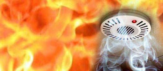 пожарная сигнализация от огня
