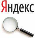 Яндекс в поиске