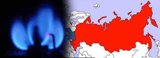 русский газ для Украины
