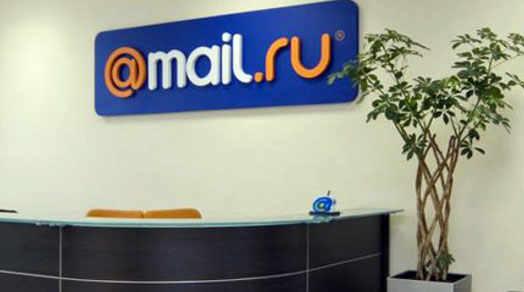 mail.ru поиск