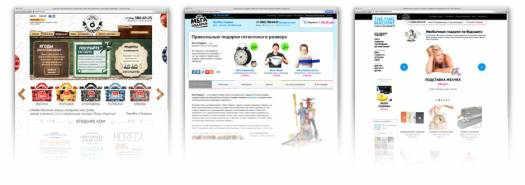 Магазин в интернете