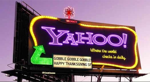Yahoo баннер
