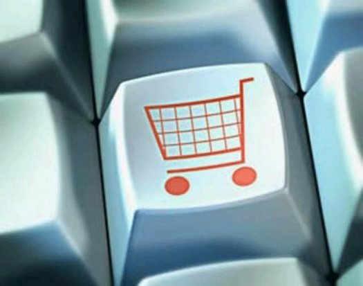 Продажи в Интернете